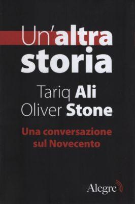 Ali, Stone, Un'altra storia