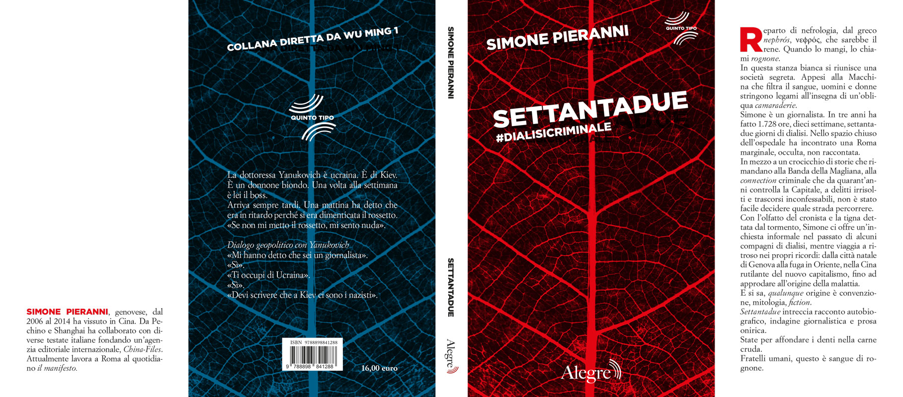 Simone Pieranni, Settantadue, stesa