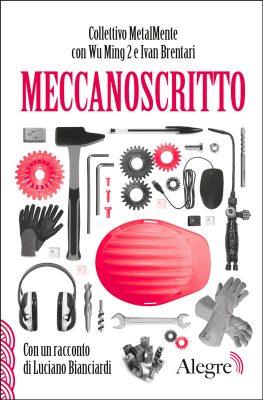 Metalmente, Wu Ming 2, Brentari, Meccanoscritto