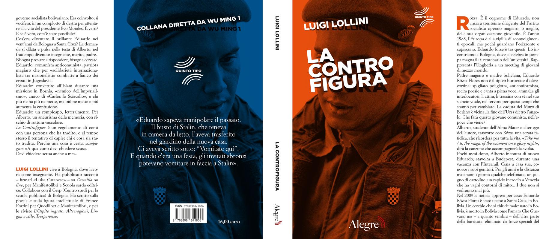 Luigi Lollini, La Controfigura, stesa