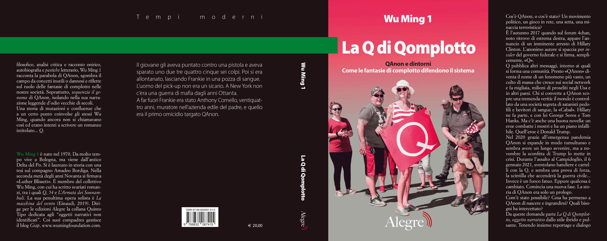 La_Q_di_Qomplotto-Cover_stesa