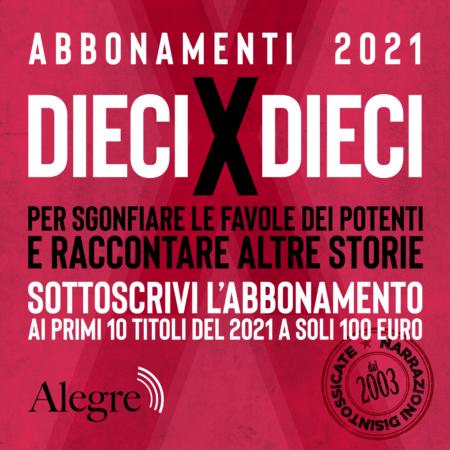 Abbonamento 10x10 2021